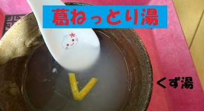 food-kuznetsov4-micchi