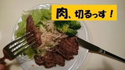 food-kyrgios-micchi