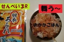 food-mahut-micchi