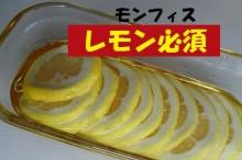 food-monfils3-micchi