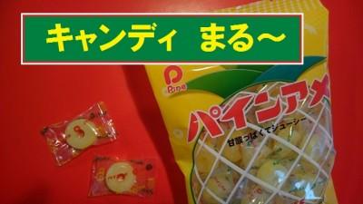 food-murray11-micchi