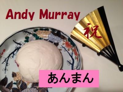 food-murray4-micchi