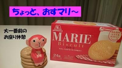 food-murray6-micchi
