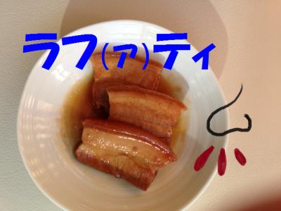 food-nadal6-micchi
