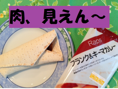 food-nieminen-micchi