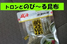 food-novikov-micchi