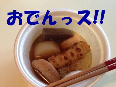 food-odesnik-micchi