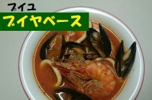 food-pouille-micchi