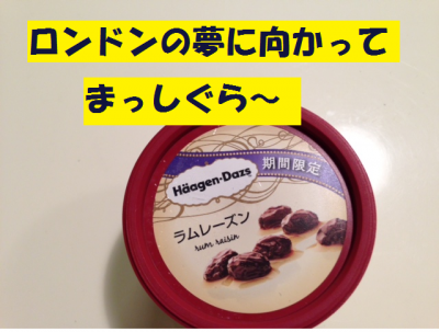 food-ram2-micchi