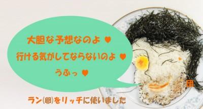 food-raonic3-choco