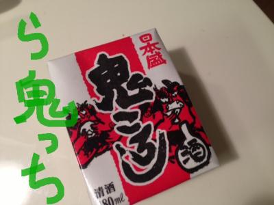 food-raonic3-micchi