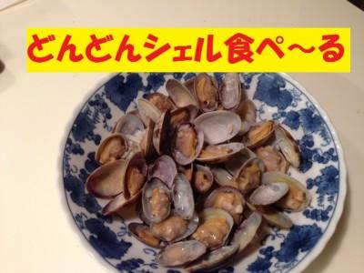 food-schepper-micchi