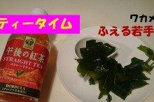 food-thiem2-micchi