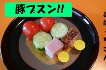 food-thompson-micchi