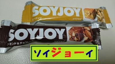 food-tsonga7-micchi