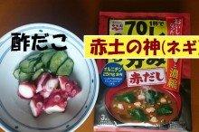 food-verdasco4-micchi