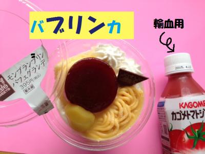 food-wawrinka3-micchi