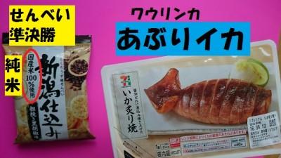 food-wawrinka6-micchi