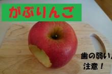 food-wawrinka8-micchi