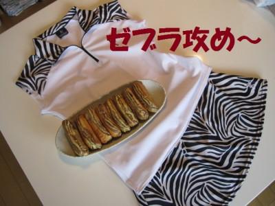 food-zemlja-micchi