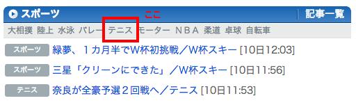 nikkan_cap1