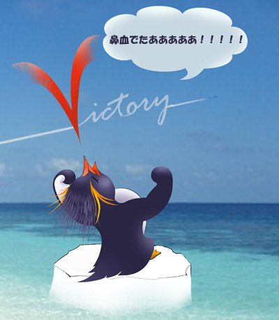 victory2b