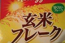 food-ferrer10-micchi