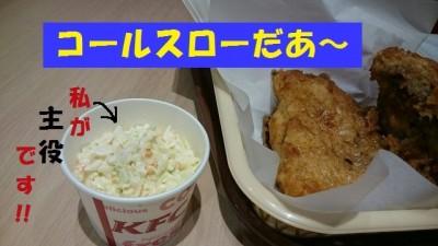 food-kohlschreiber-micchi