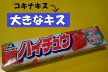 food-kokkinakis-micchi