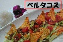 food-verdasco5-micchi